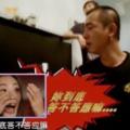 陈小春求婚视频曝光,现场泣不成声