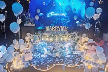 南京求婚布置方案,南京室内求婚现场布置