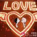 """义乌与众不同的求婚方式:让浪漫做你爱情的""""引路人"""""""